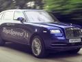 2019 Rolls-Royce Cullinan3