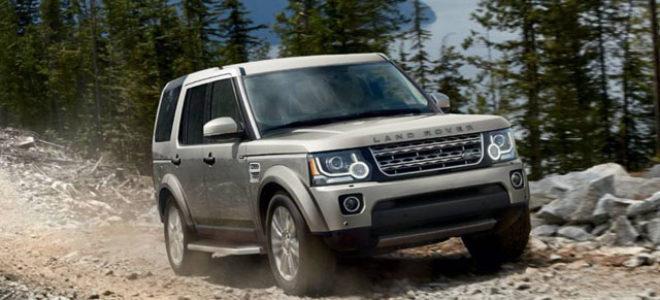 2017 Land Rover LR4