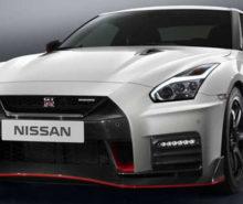 2021 Nissan GT-R